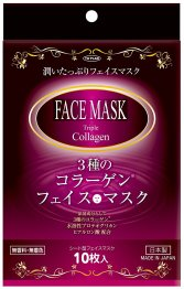 """Triple Collagen Face Mask"" Маска для лица с тройным коллагеном"